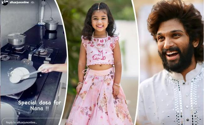 Cute Video: Allu Arjun Daughter Allu Arha Making Dosa Goes Viral - Sakshi