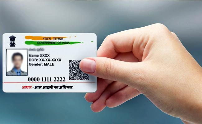 How can I check my Aadhar authentication history? - Sakshi