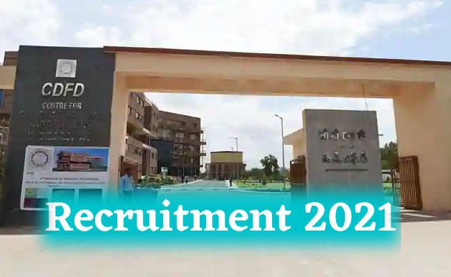 CDFD Recruitment 2021: Centre For DNA Fingerprinting And Diagnostics Jobs, Details - Sakshi