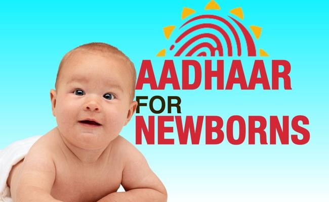 How can I get Aadhar Card for my Newborn Baby - Sakshi
