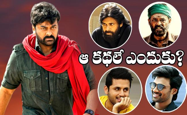 Tollywood star heroes more interested in Remake movies - Sakshi