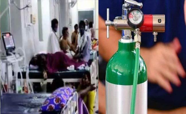 Corona Patients Deceased of alleged Oxygen Deficiency Chengalpattu - Sakshi