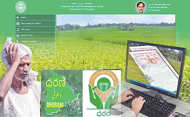 Farmers Facing Problems With Issues In Dharani Portal - Sakshi