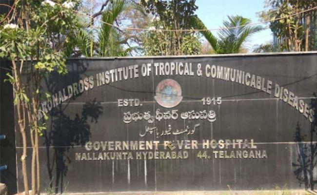 Telangana Govt Plan Nallakunta Fever Hospital Turn To Covid Hospital - Sakshi