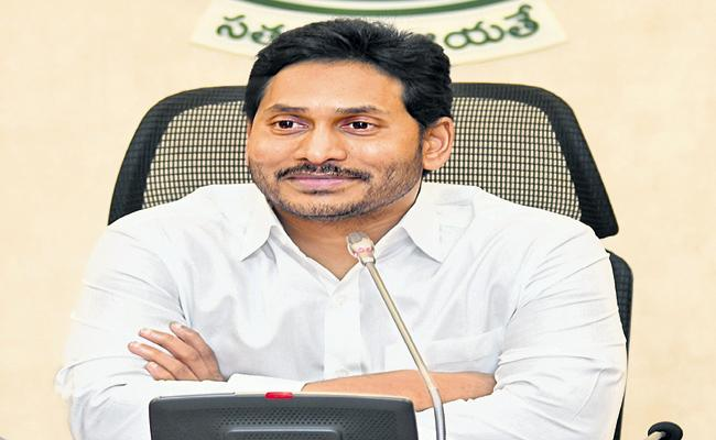 CM Jagan Holds AP Cabinet Meeting And Taken Key decisions for covid control - Sakshi