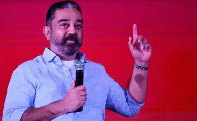 Kamal Haasan Meeting With Party Cadre And Feedback Of Election Results - Sakshi