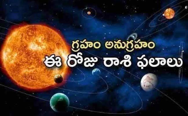 Daily Horoscope In Telugu 5 May 2021 - Sakshi