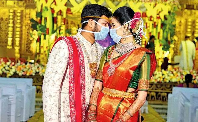 Marriage In Corona: Wedding Guest Limit For 20 Members - Sakshi