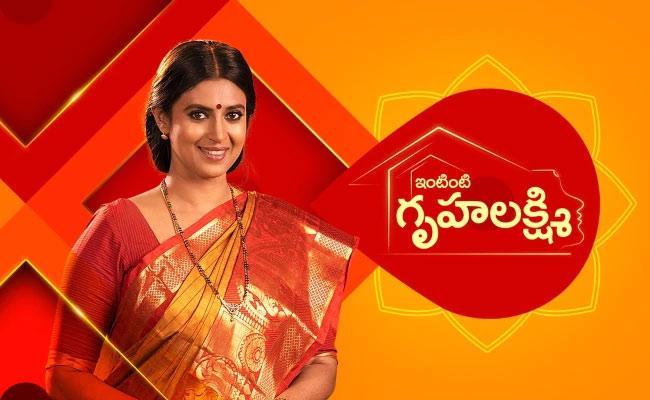 Intinti Gruhalakshmi: Tulasi Saves Divya From Suicide Attempt - Sakshi