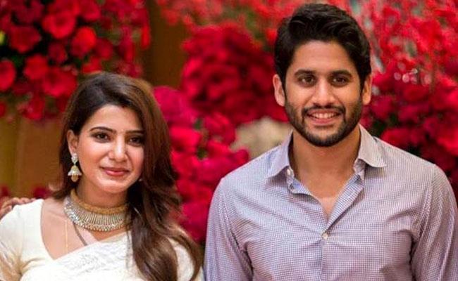 Do You Know Naga Chaitanya And Samantha Akkineni's Combined Net Worth? - Sakshi