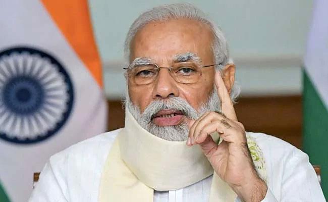 PM Narendra Modi Review Meeting On Coronavirus With States - Sakshi