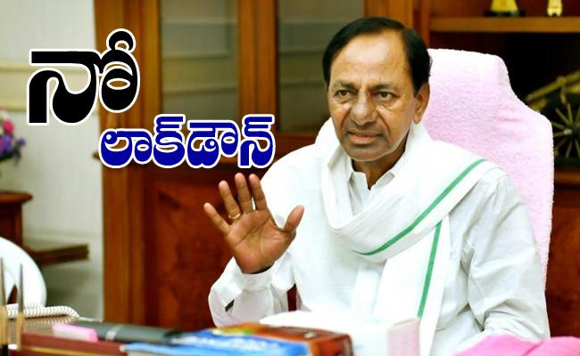 CM KCR Says There Is No Lockdown In Telangana After Review Mwwting On Corona - Sakshi