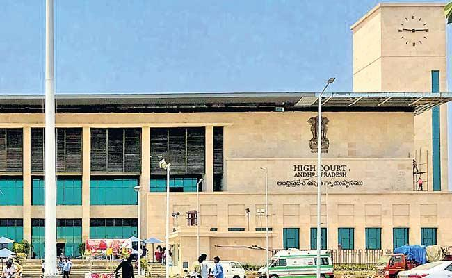 AP High Court order to ACB and jail authorities - Sakshi