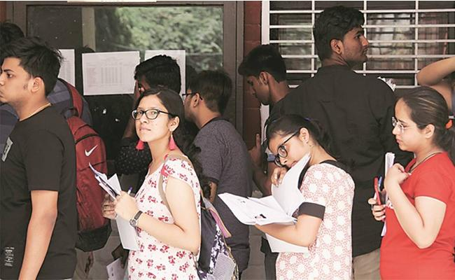 Without 45 Percent Marks In Inter Students Not Get Degree Admissions - Sakshi
