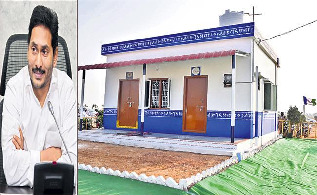 CM YS Jagan Review Meeting On Housing Scheme - Sakshi