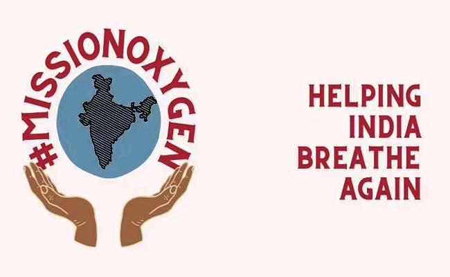 Mission Oxygen- Helping Hospitals Save Lives - Sakshi