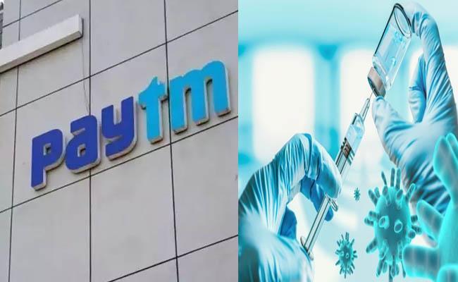 Paytm adds Covid-19 vaccine slot finder in its app - Sakshi