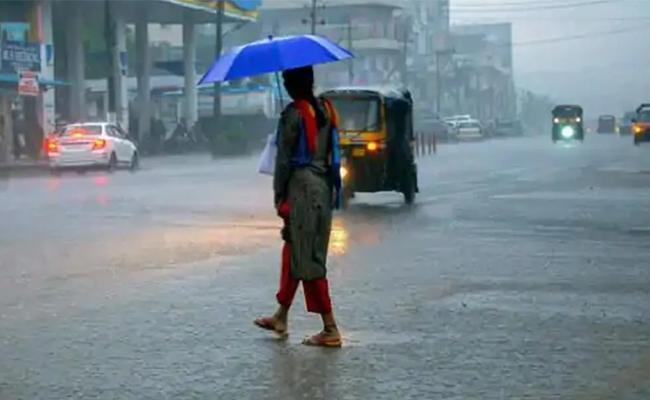 Rains Forecast In AP For Next Two Days - Sakshi