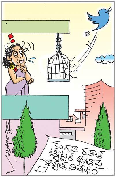 Sakshi Cartoon 05-05-2021