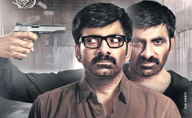 Ravi Teja Khiladi release postponed due to Covid-19 - Sakshi