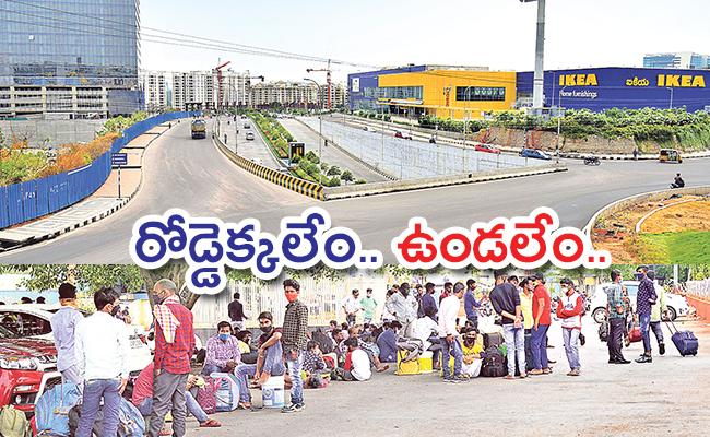 Local to Global Photo Feature in Telugu, Hyderabad Roads, Auto Ambulance - Sakshi
