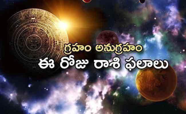 Daily Horoscope In Telugu 6 May 2021 - Sakshi