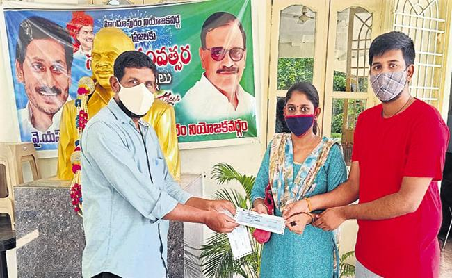 CM Relief Fund for TDP leader - Sakshi