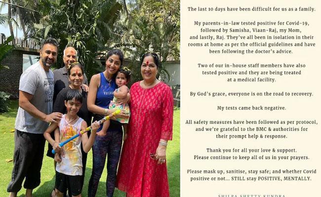 Shilpa Shetty Family And House Staff Test Covid 19 Positive - Sakshi