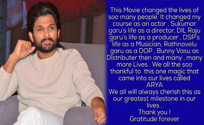 Allu Arjun Emotional Tweet On 17 Years Of  Arya Movie - Sakshi
