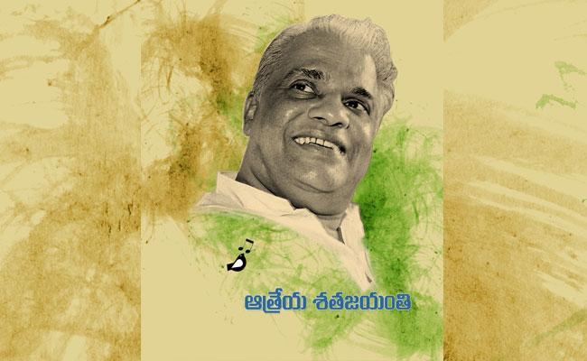 Acharya Atreya 100th Birth Anniversary: Songs, Family, Wife, Biography, Manasu Kavi - Sakshi