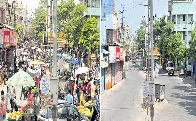 Curfew Continues In AP For Second Day - Sakshi