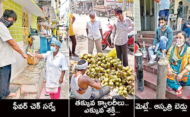 Local to Global Photo Feature in Telugu: Helpline Gandhi Hospital, Fever Survey - Sakshi