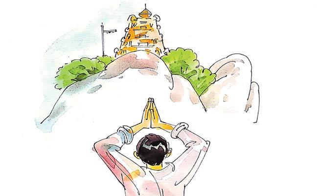 Devotional Article On Lord Shiva - Sakshi