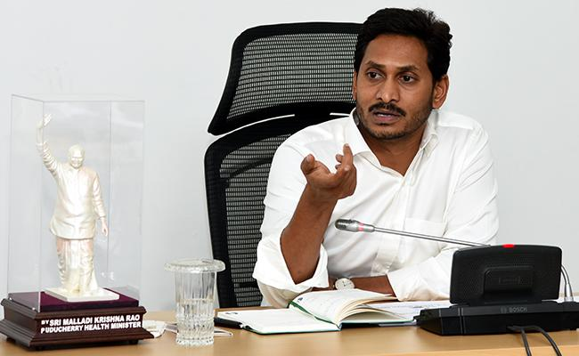 CM YS Jagan Review On Ration Door Delivery And Essentials Supply - Sakshi