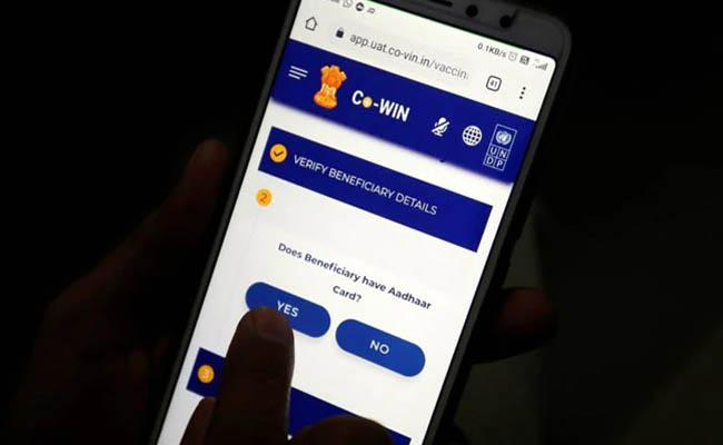 CoWin app 4-digit security code feature; check how it works - Sakshi