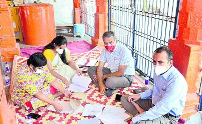 Four Day Trial In Devaryamjal Etela Land Scam - Sakshi