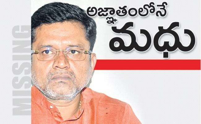 Suspense: Peddapalli ZP Chairman Putta Madhu Reportedly Gone Missing - Sakshi