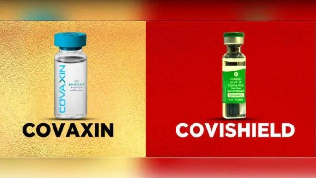 Covid Positive After 2nd Dose of Covaxin And Covishield Vaccine - Sakshi