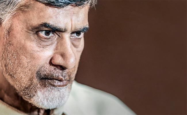 Criminal case against Chandrababu - Sakshi