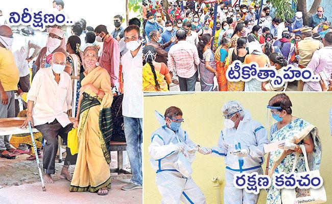 Local To Global Photo Feature In Telugu: Vaccination Hyderabad, Covid Test - Sakshi