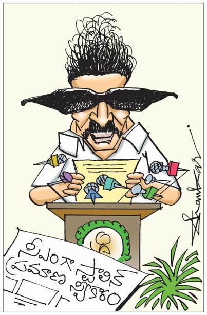 Sakshi Cartoon 08-05-2021