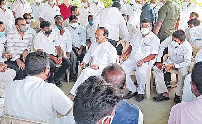 Etel Rajender Discusion With Huzuarabad Party Cadere For Plitical Activities - Sakshi