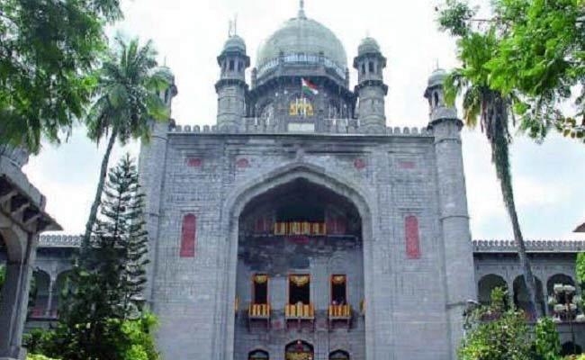 Telangana High Court Serious On Devaryamjal Temple Land GO - Sakshi