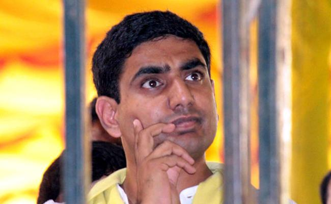 Case Filed Against Nara Lokesh In Anantapur D Hirehal PS - Sakshi