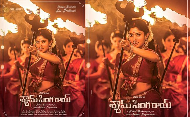 Sai Pallavi First Look Out From Shyam Singha Roy Movie - Sakshi