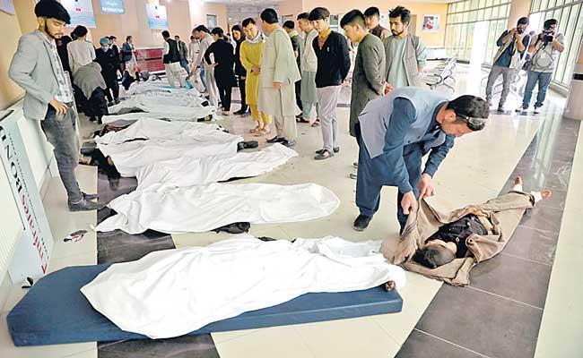 Bomb kills at least 30 near girls school in Afghan capital nepal - Sakshi