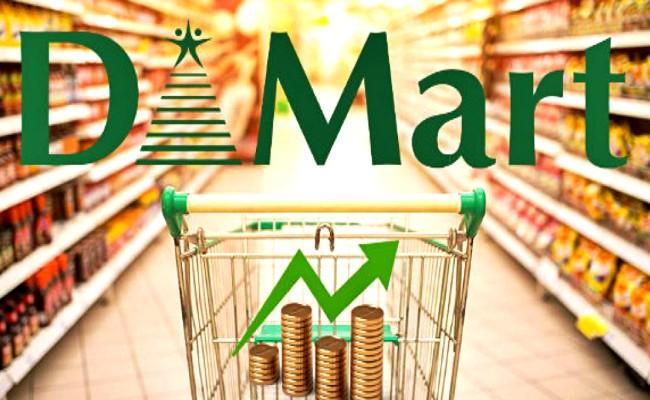 DMart Q4 results: Profit soars 53 percent to Rs 414 crore - Sakshi