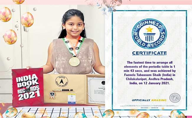 Nine Year Old Girl Sets Guinness Book Of World Records - Sakshi