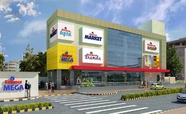 Reliance Retail 2nd Fastest Growing Retailer in World - Sakshi