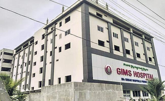 Case registered at a hospital in Visakhapatnam - Sakshi
